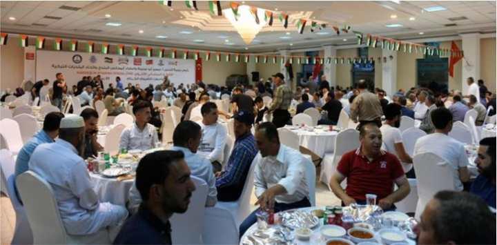 Filistin'de İftar Programı Düzenledi