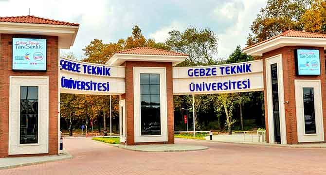 GTÜ, Üniversiteler Dünya Genel Sıralamasında