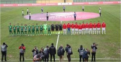 Gençler Birliği 1-0 yenilerek elendi