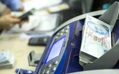 Yeni Kredi Paketleri Uygulamaları Hakkında